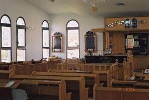 Synagogue Interior - בית כנסת פנימה