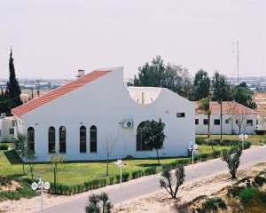 Synagogue - בית כנסת