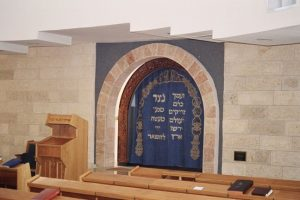 Synagogue Interior - בית כנסת פנימה